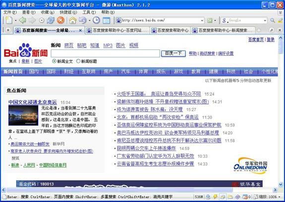 想要成为搜索高手吗 BaiDu搜索引擎全攻略